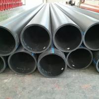 漯河110pe给水管pe管生产厂家