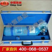 供应矿用氧气瓶 矿用氧气瓶规格