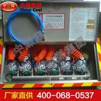 压风自救装置 压风自救装置价格