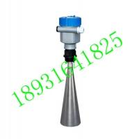 雷达液位计防爆型水位计化工导波低频喇叭口高频灰粉智能式物位计