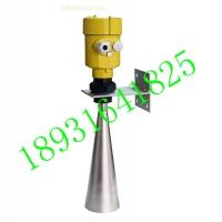 雷达物位计 水位计 料位计 煤粉 石灰 水泥灰 污水液位计