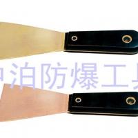 防爆泥子刀
