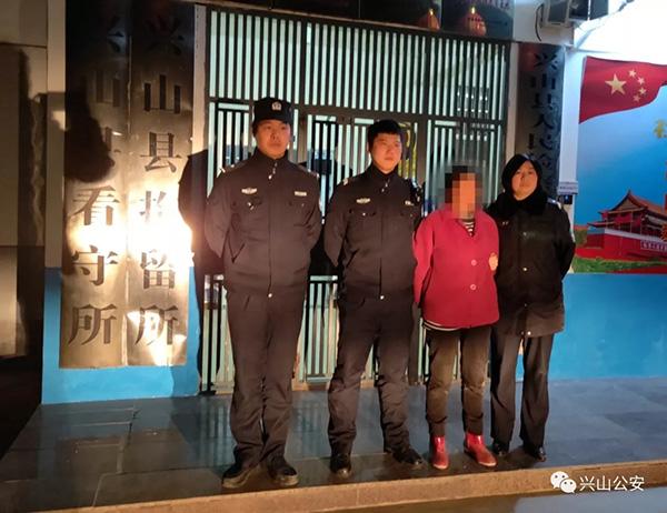 湖北女子辱骂81岁公公并踢翻其饭菜 被拘留20日
