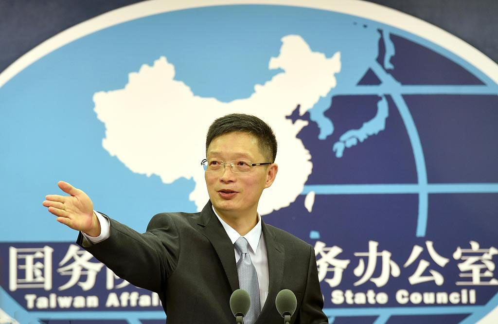 福建计划向金门马祖供电 国台办:中国人要帮中国人