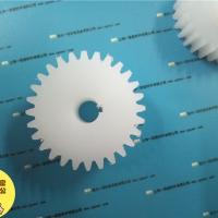 厂家直销尼龙主齿轮 PA异形件 塑料齿轮可定制