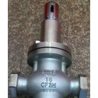 供应Y12F-25P不锈钢可调式减压阀