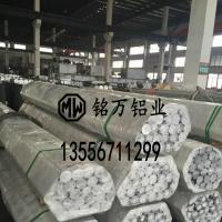 2017A-T651高精密铝合金 可切割定制