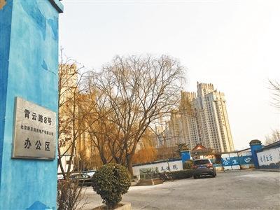北京豪宅新盘18万1平 部分房源还要涨?官方调查