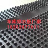 武汉车库排水板(卷材排水板)厂家供应