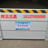 组合式铝合金挡水板不漏水原理 防洪挡水板制作工艺介绍