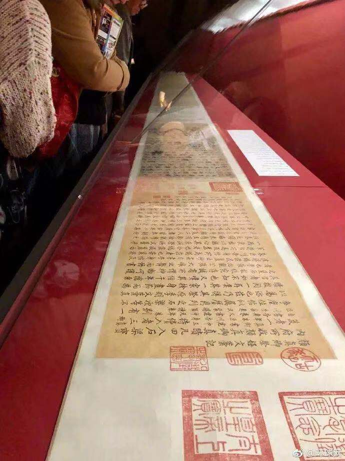 黄智贤:希望国宝运回大陆去 台湾已没能力保护