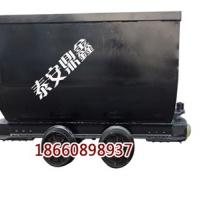 MGC1.1-6A固定式矿车装载容量