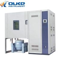 广东温湿度振动三综合试验箱专业厂家