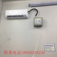 深圳防爆空调、格力防爆空调、广州防爆空调