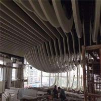 木纹弧形铝方通造型异形铝方通吊顶天花