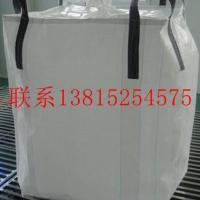 宜春集装袋生产/宜春沙土吨袋