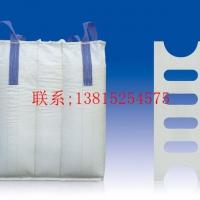 宜春集装吨袋/宜春塑料吨袋