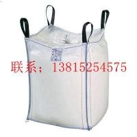 宜春防水吨袋沙土袋/宜春水泥吨包