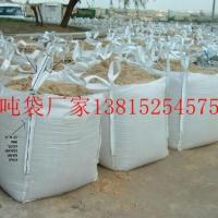 宜春抗紫吨袋/宜春防静电吨袋