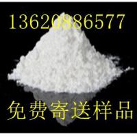 TPU塑料防霉抑菌剂 纳米银粉末抗菌剂