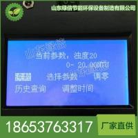DZ-Y型游泳池水质检测仪直售 游泳池水质检测仪价格