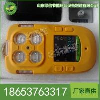 复合气体检测仪价格 复合气体检测仪直售