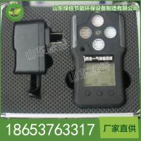 DM100四合一气体检测仪参数 四合一气体检测仪直售