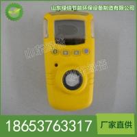 GAXT-H硫化氢检测仪直售 GAXT-H硫化氢检测仪参数