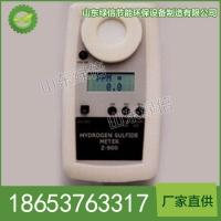 Z-500手持式一氧化碳检测仪直售 一氧化碳检测仪价格