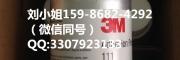 3M467MP.3M467MP.