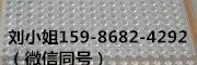 3M467+3M467+3M467
