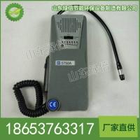 卤素气体检测仪直售 卤素气体检测仪参数规格