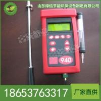 KM940便携式烟气分析仪销售 烟气分析仪价格