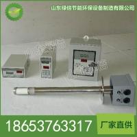 氧化锆氧量分析仪直售 氧化锆氧量分析仪价格