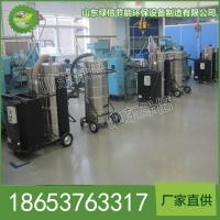 LC100大型工业吸尘器参数 LC100大型工业吸尘器直售