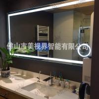 定制供应数码TV电视镜无线链接安卓系统智能电视镜智能灯镜