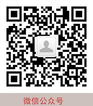 qrcode_for_gh_62213e8c58a2_344.jpg