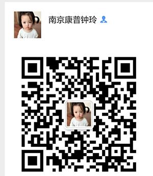 微信图片_20190301101523.png