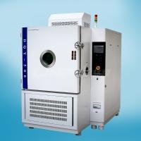 想要买好的高低温低气压试验箱吗