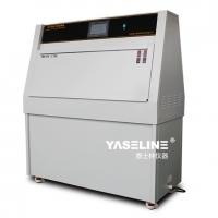 UV紫外老化试验箱UVA340和UVB313价格