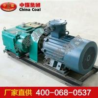 乳化液泵站专业生产泵乳化液泵厂家价格
