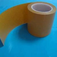 德莎69605=德莎生产美国进口双面胶胶带