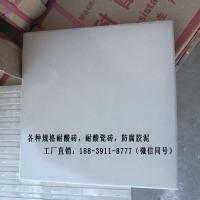 浙江省温州市地面防腐耐酸砖