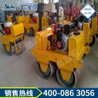 ZY-600A高配置手扶式双钢轮压路机