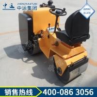 ZY-JS700A驾驶式压路机 驾驶式压路机热销