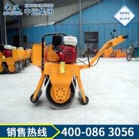 供应ZY-C600手扶式压路机 手扶式压路机规格