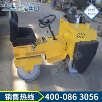 质量保证ZY-850座驾振动压路机 座驾振动压路机特点