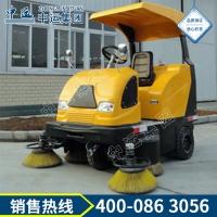 驾驶式扫地机 驾驶式扫地机热销