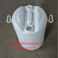 60公斤小口塑料桶60升闭口塑料桶