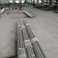Inconel X-750棒料钢板线材厂家